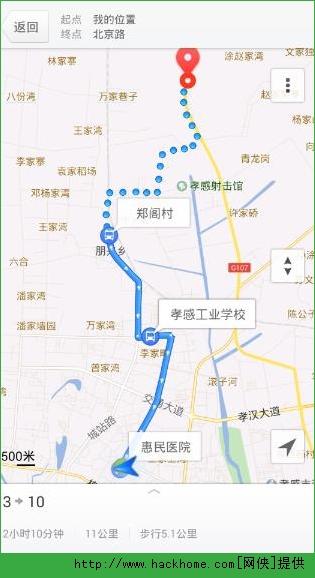 腾讯地图应用免费下载