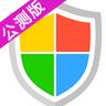 LBE加速大师安卓公测版 v1.0