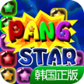 消灭星星韩国版