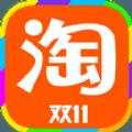 手机淘宝5.3.2版
