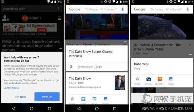 Android的6.0棉花糖功能全面解析 有你不知道的吗[多图]图片1