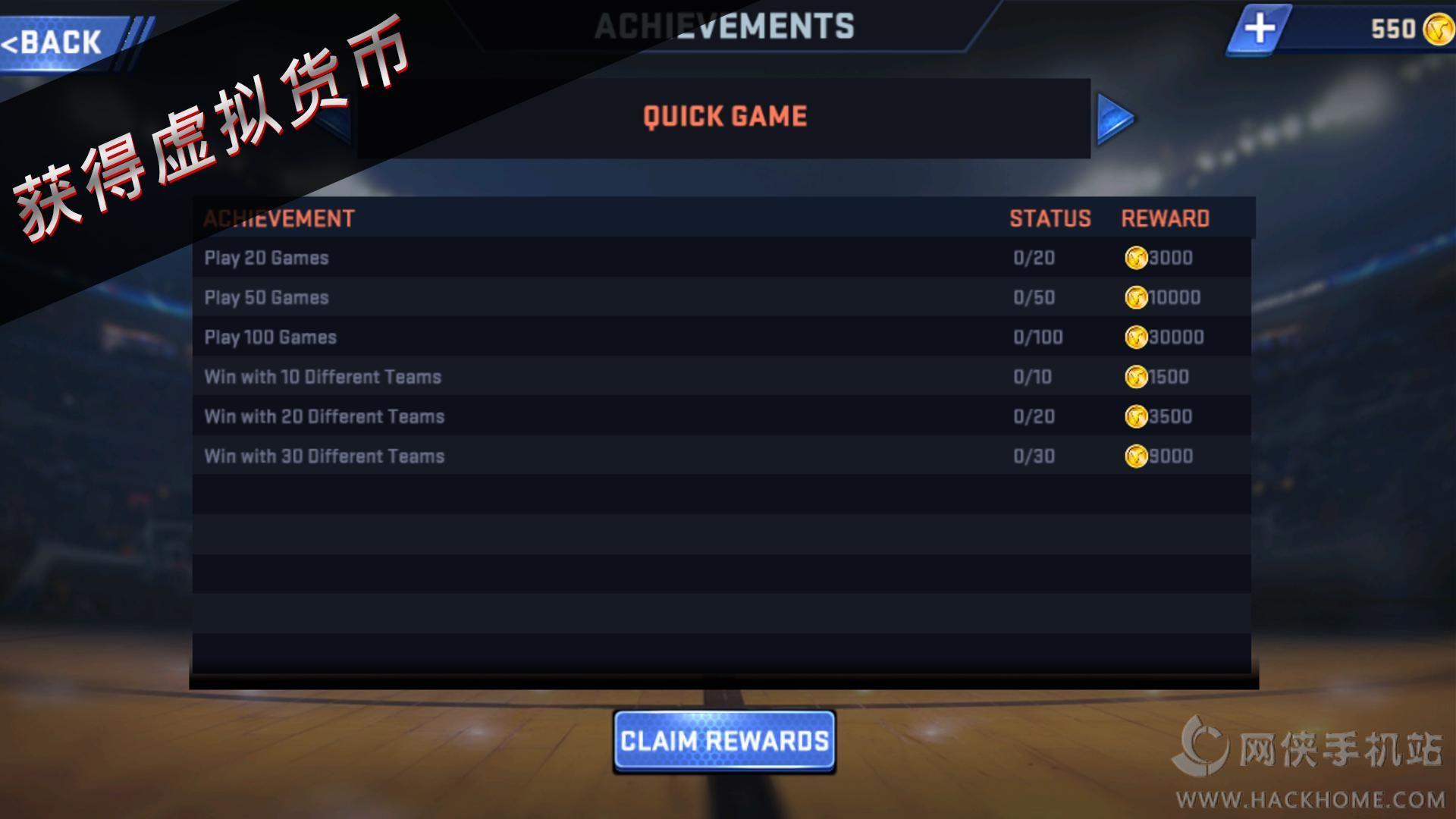 NBA 2K16手机版官网中文版图4: