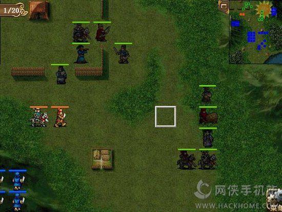 三国战棋游戏 蜀汉传卧龙篇 不为人知的诸葛亮