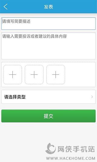 看万州app官方版下载ios版图3: