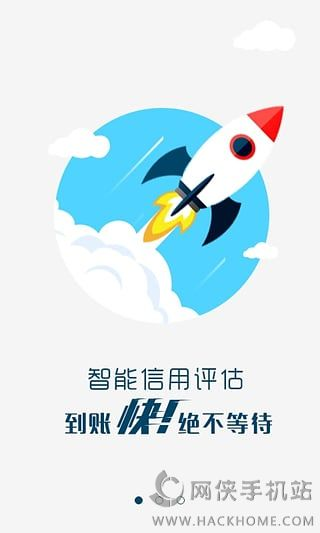 流水贷ios手机版app图1: