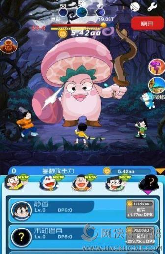 哆啦A梦童话大冒险游戏安卓版图3: