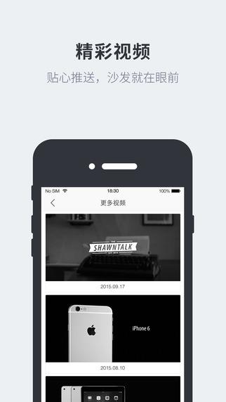 ZEALER客户端手机版图1: