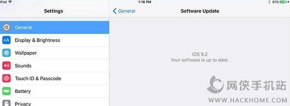 蘋果發布ios9.2beta版:支持Safari views插件[多圖]圖片1