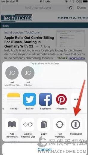 苹果发布ios9.2beta版:支持Safari views插件[多图]图片2