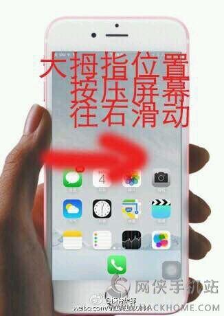 iphone6s/plus小技巧及隐藏功能大曝光[多图]图片3