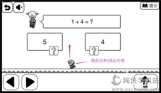 比较简单的大冒险2-3怎么过? 第二章第三关通关秘籍[多图]图片2
