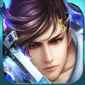 梦想仙侠2手游官网安卓版 v11.8