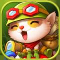 超级提莫卡牌游戏官网iOS版 v0.3.0