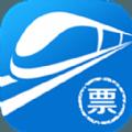 网易火车票软件2016版