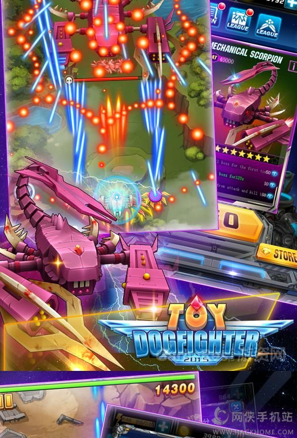 玩具飞机总动员手游官网ios版