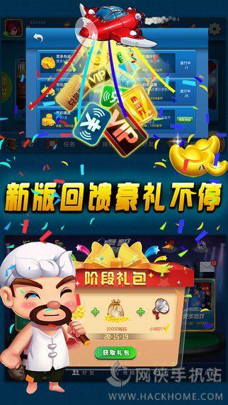 卓毅四人斗地主官网安卓版图5: