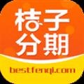桔子分期app安卓手机版 v6.0.4.2