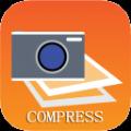 照片无损压缩app安卓手机版 v1.1
