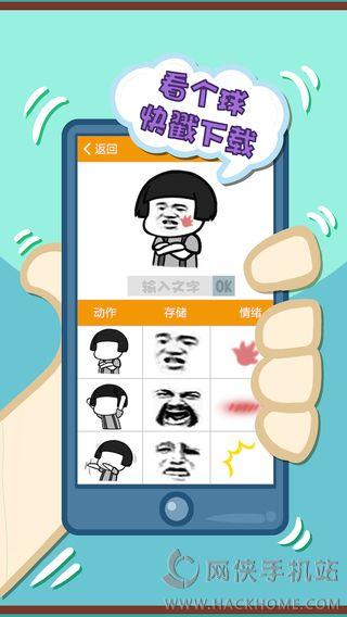 蚊子动漫app下载安卓版图1: