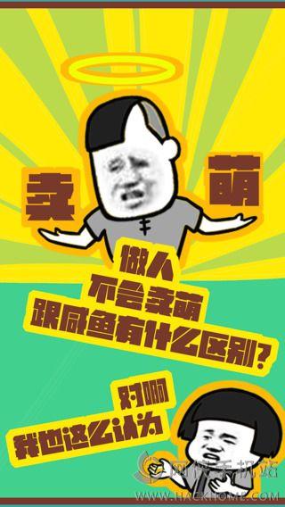 蚊子动漫app下载安卓版图3:
