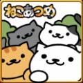 收集猫猫汉化中文破解版 v1.4.5