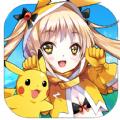 口袋妖怪萌娘进化官网iOS版 v1.0.1
