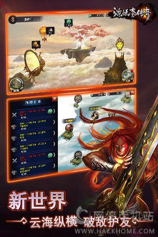 ...奇官网下载炼妖壶传奇官网九游版 v1.0.4.0 网侠安卓游戏站