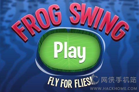 飞翔的青蛙游戏安卓版图1: