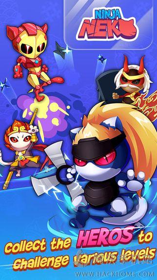 忍者猫安卓游戏手机版(Ninja Neko)图2: