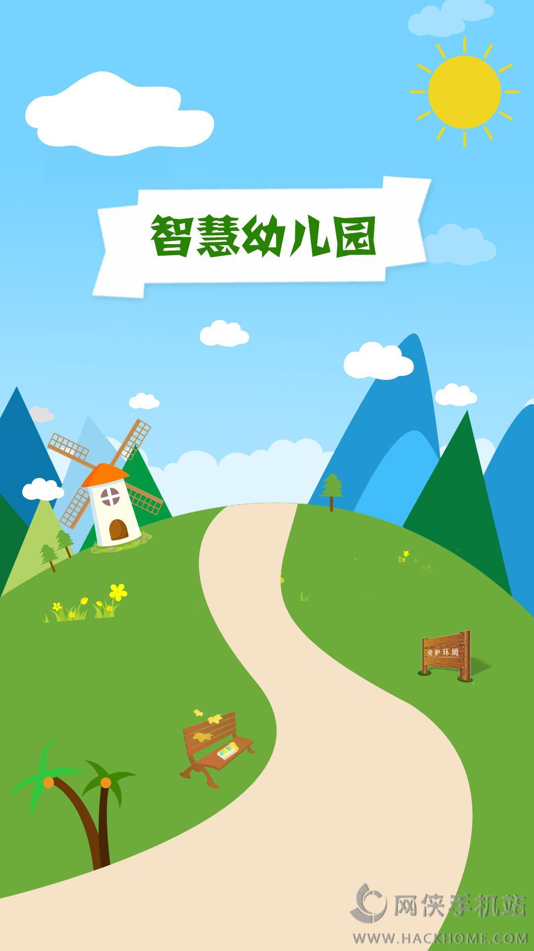 1、优卡学堂是网上巴蜀学校整合全国教育教学专家、巴蜀名师精心为中国少年儿童量身打造的移动学堂,是优卡乐园的移动端学习程序。 2、它以精心培养未来人才为目标,寓教于乐,为孩子提供小学语文、数学等课程同步学习、重点知识练习,是孩子进行课外拓展学习,满足孩子个性化学习的理想学习工具。优卡学堂所有的课程来自名校一线教师,并与优卡乐园的课程一致,可以用手机或平板实现随时随地,无处不在的学习、分享和