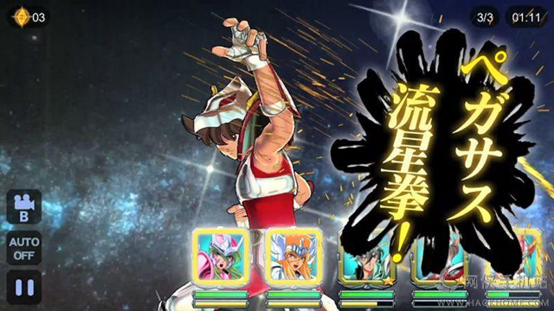 圣斗士星矢Zodiac Brave官方iOS手机游戏图3: