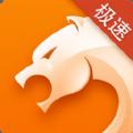 猎豹浏览器2016官方最新版
