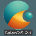 Coloros3.0正式版下载