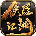 侠影江湖官网IOS版 v1.0