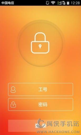 口袋E行销官方苹果版app图1: