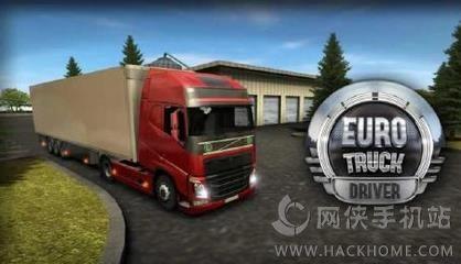 欧洲卡车司机中文破解版内购下载(Euro Truck Driver)图3:
