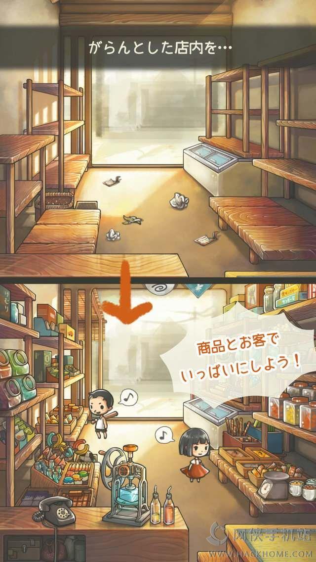 昭和�子屋物语2游戏官网IOS版图4: