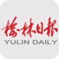 榆林日报电子版app下载 v1.0.0