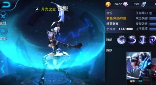王者荣耀攻略 王者荣耀特色玩法 网侠手机游戏站