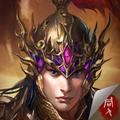 江东英豪传手游官网iOS版 v1.1