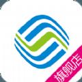 移动旗舰店手机客户端ios版app v1.61