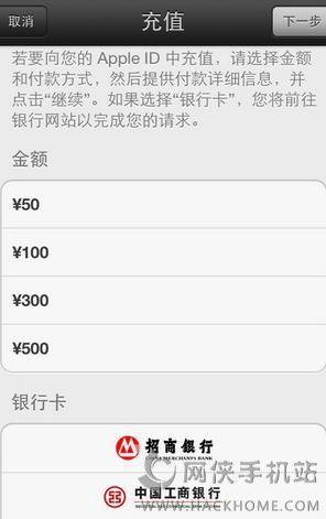 穿越火线枪战王者iOS怎么充值 CF手游苹果用户充值及省钱教程[多图]图片2_嗨客手机站