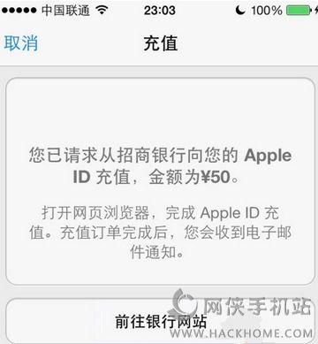 穿越火线枪战王者iOS怎么充值 CF手游苹果用户充值及省钱教程[多图]图片4