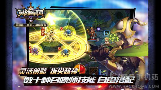 英雄军团OL官网iOS手机版图2: