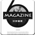 中外管理杂志app