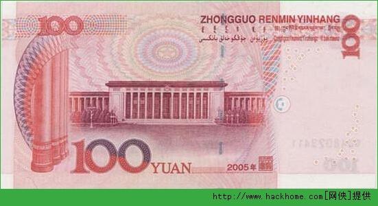 央行2015年版第五套人民币100元纸币将正式发行 图案微调防伪升级[多图]图片4_嗨客手机站