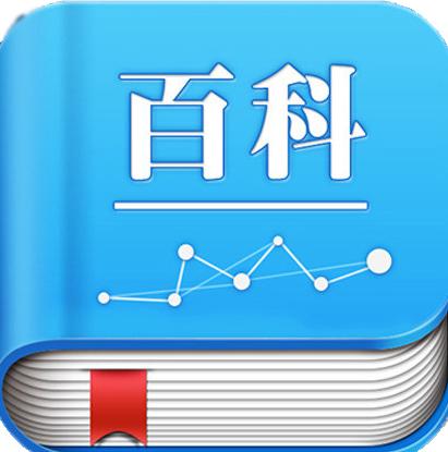 手机百科软件
