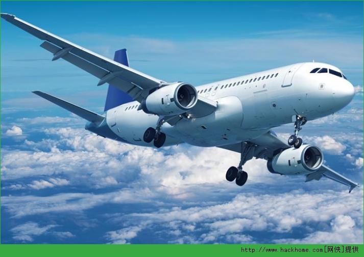 现在用微信购买飞机票后并购买保险以后