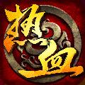 热血群侠游戏官网pc电脑版 v1.2.7