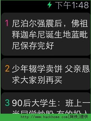 UC浏览器apple watch版客户端图3:
